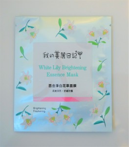 MBD_White_Lily_Mask